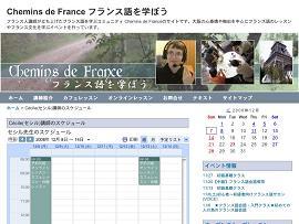 cecile_schedule.jpg